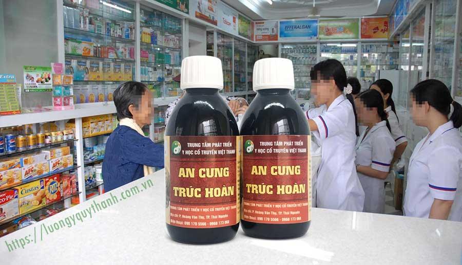 An Cung Trúc Hoàn website luongyquythanh!